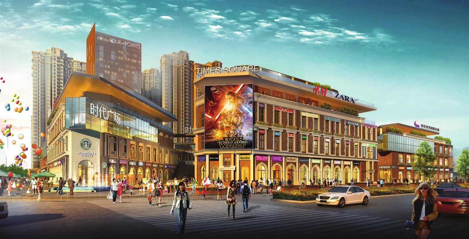 万博娱乐平台登录时代广场